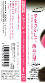 Img354_2