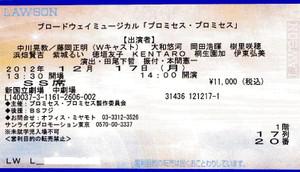 Img328_4